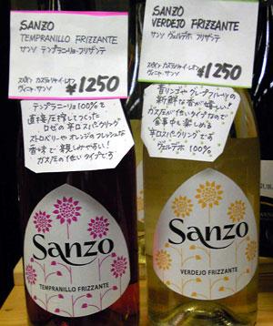 スペインのワインフリザンテ