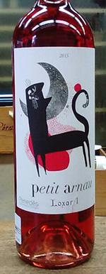 スペイン ペネデスのロシャレルのロゼ・ワイン