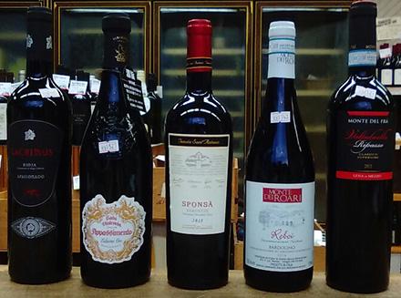 アパッシメント、リパッソなどあの手この手で濃く造ったワイン・セット