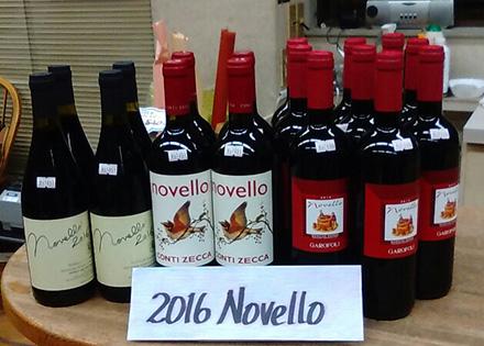 2016年のイタリアのノヴェッロ